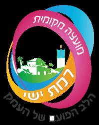 logo ramat yshai