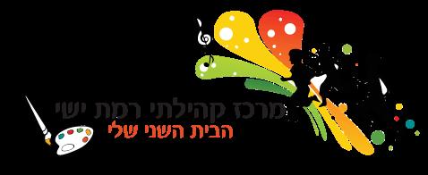 logo ramat yshai recre